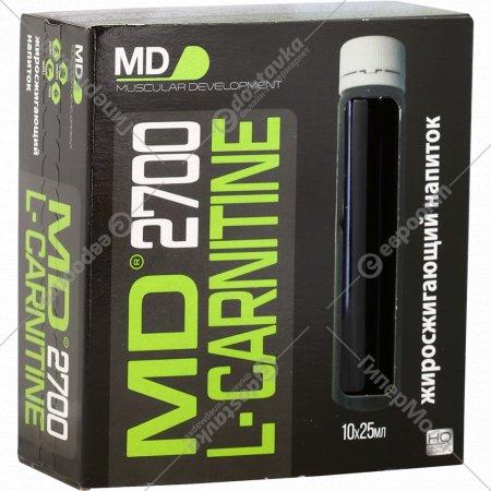 Жиросжигающий напиток «MD» 10х25 мл.