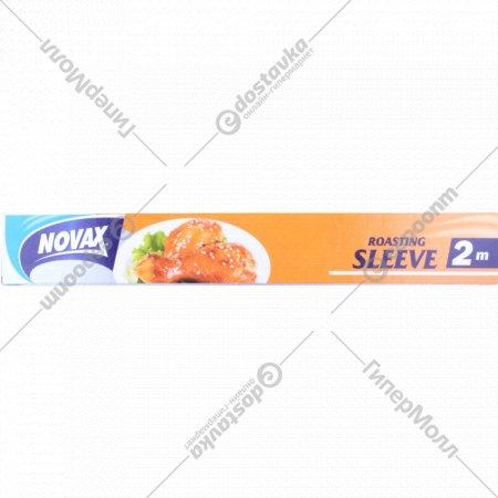 Рукав для запекания «Novax» c клипсами, 2 м