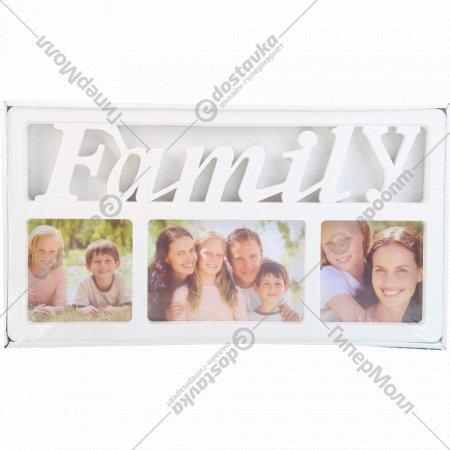 Рамка для фотографий 42х21 см.