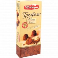Шоколадные трюфели «Победа» капучино с кусочками печенья, 180 г.