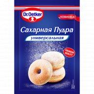Сахарная пудра «Д-р Оеткер» универсальная, 60 г