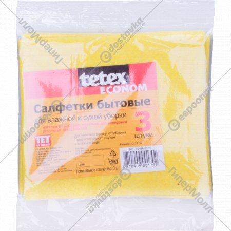 Салфетки бытовые «Tetex Econom» 30х34 см, 3 шт.