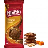 Шоколад молочный «Nestle» с карамелью и арахисом, 82 г