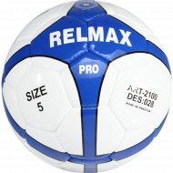 Мяч футбольный «Relmax Pro» Approved 21005#5.