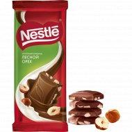 Шоколад «Nestle» молочный , с лесным орехом, 82 г