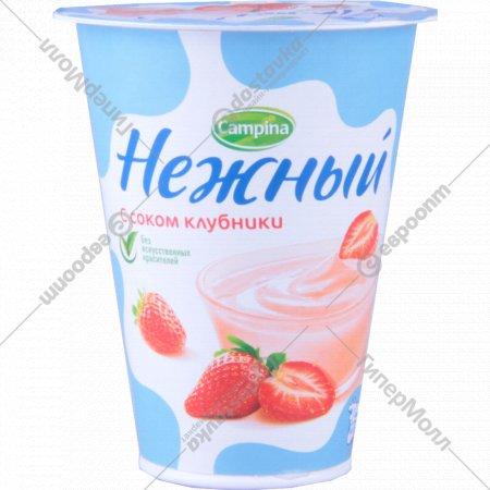Продукт йогуртный «Нежный» c соком клубники 1.2%, 320 г.