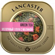Чай зеленый «Lancaster» молочный улун с малиной, 100 г.