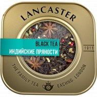 Чай черный «Lancaster» индийский крупнолистовой со специями, 75 г.
