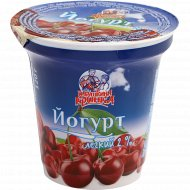 Йогурт легкий «Бабушкина крынка» вишня, 2%, 120 г.