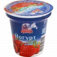 Йогурт легкий «Бабушкина крынка» клубника, 2%, 120 г.