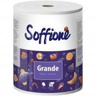 Полотенца бумажные из целлюлозы «Soffione» 2 слоя, 1 рулон