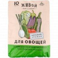 Грунт «Живой» для овощей, 10 л.