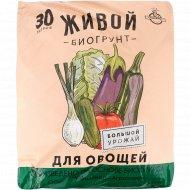 Грунт «Живой» для овощей, 30 л.