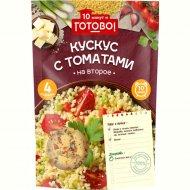 Кускус с томатами «Готово!» 250 г.