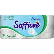 Бумага туалетная «Soffione Natural» из целлюлозы, 3 слоя, 8 шт