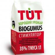 Удобрение Биогумус «TUT хороший урожай» гранулы, 1 л