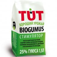 Удобрение Биогумус «TUT хороший урожай» гранулы, 1.5 л