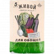 Грунт «Живой»для овощей, 5 л.