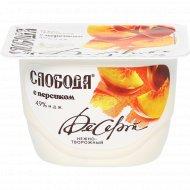 Десерт творожно-йогуртный «Слобода» с персиком, 4.9%, 125 г.