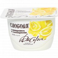 Десерт творожно-йогуртный «Слобода» цитрон-маскарпоне, 4%, 125 г.