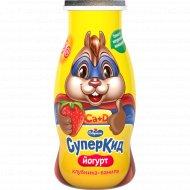 Йогурт «Суперкид» клубника-ваниль, 2%, 90 г.