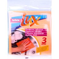 Салфетки губчатые «Tetex Lux» 18 Х 20 см, 3 шт.