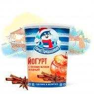 Йогурт «Простоквашино» печеное яблоко-корица, 2.5 %, 335 г.