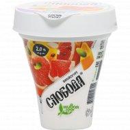 Биойогурт «Слобода» с грейпфрутом, тыквой и семенами льна, 2%, 235 г.