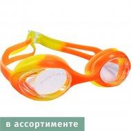 Очки для плавания «Sabriasport» 440А