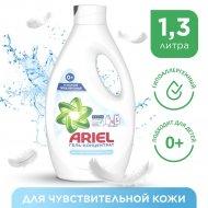Жидкое моющее средство «Ariel» для чувствительной кожи, 1.3 л.