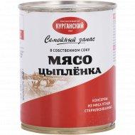 Консервы «Мясокомбинат Курганский» из мяса птицы, 350 г