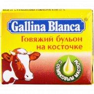 Бульон «Gallina Blanca» говядина на косточке 10 г.