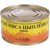 Консервы мясные «Сытные» из мяса цыпленка, 325 г