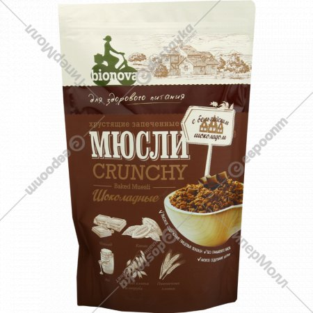 Мюсли «Bionova» cranola crunchy, шоколадные, 400 г.