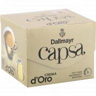 Кофе молотый «Dallmayr Crema d'Oro» в капсулах, 56 г.