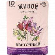 Грунт «Живой» цветочный, 10 л
