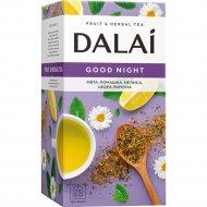 Чайный напиток «Dalai» мята-ромашка-мелисса-цедра лимона, 25х1.5 г.