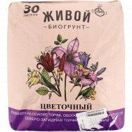 Грунт «Живой» цветочный, 30 л