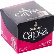 Кофе молотый «Dallmayr Prodomo» Espresso, в капсулах, 56 г.