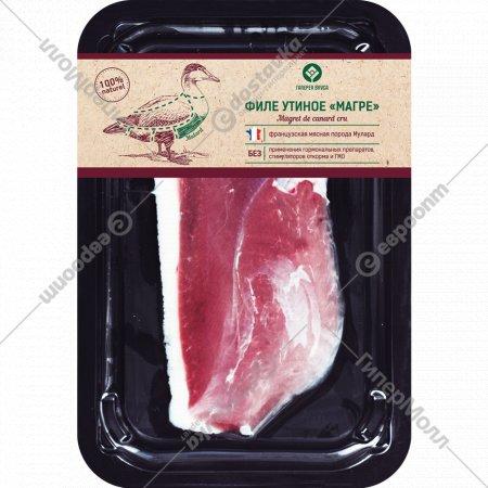 Филе утиное «Магре» замороженное, 1 кг., фасовка 0.25-0.4 кг