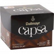 Кофе молотый «Dallmayr Espresso» со вкусом шоколада, в капсулах, 56 г.