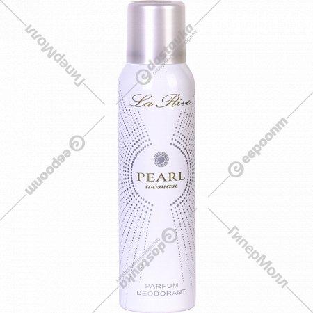 Дезодорант для женщин «Pearl» 150 мл.