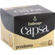 Кофе молотый «Dallmayr Prodomo» в капсулах, 56 г.