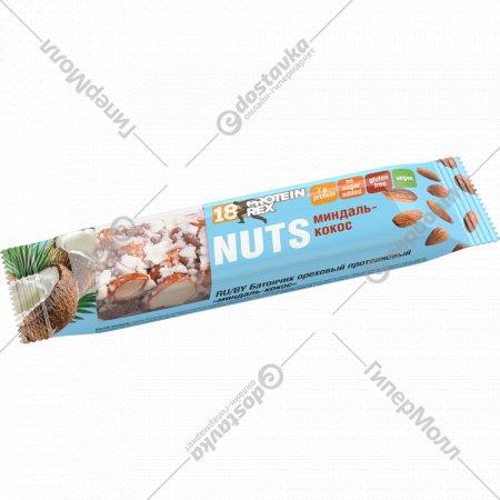 Батончик ореховый протеиновый «Миндаль-кокос» 40 г.