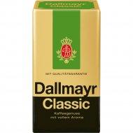 Кофе молотый «Dallmayr Classic» 500 г.