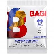 Стиральный порошок «Bagi» Реконструкция цвета, 50 г
