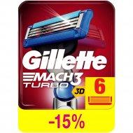 Сменные кассеты для бритья «Gillette» Mach3 Turbo, 6 шт