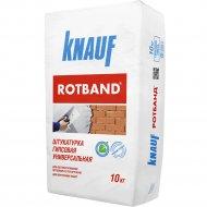Штукатурка «KNAUF» Ротбанд, 10 кг