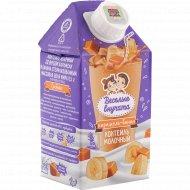 Коктейль молочный «Веселые внучата» карамель и банан, 0.5 %, 530 г.