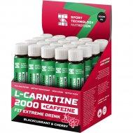 Напиток «L-Карнитин 2000 плюс» черная смородина-вишня, 25 мл.